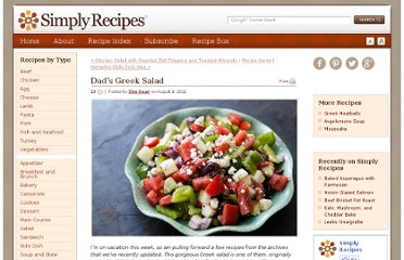 http://www.simplyrecipes.com/recipes/dads_greek_salad/