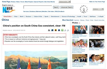 http://news.xinhuanet.com/english/china/2012-09/05/c_131829526.htm