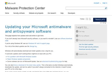 http://www.microsoft.com/security/portal/definitions/howtomse.aspx