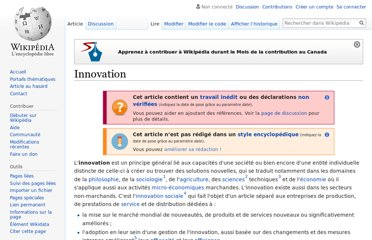 http://fr.wikipedia.org/wiki/Innovation