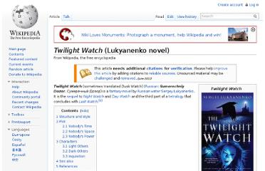 http://en.wikipedia.org/wiki/Twilight_Watch_(Lukyanenko_novel)