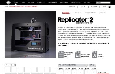 https://store.makerbot.com/replicator2.html