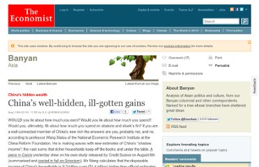 http://www.economist.com/blogs/banyan/2010/08/chinas_hidden_wealth