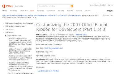 http://msdn.microsoft.com/en-us/library/office/aa338202(v=office.12).aspx