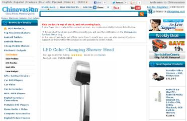 http://www.chinavasion.com/china/wholesale/Electronic_Gadgets/Cool_Gadgets/LED_Color_Changing_Shower_Head