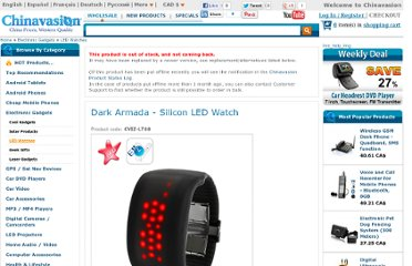 http://www.chinavasion.com/china/wholesale/Electronic_Gadgets/LED_Watches/Dark_Armada-Silicon_LED_Watch