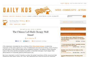 http://www.dailykos.com/story/2011/10/04/1022684/-The-Chinese-Left-Hails-Occupy-Wall-Street