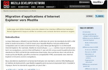 https://developer.mozilla.org/fr/docs/Migration_d%27applications_d%27Internet_Explorer_vers_Mozilla