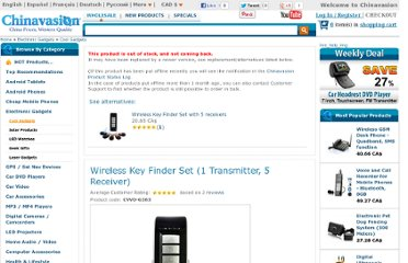 http://www.chinavasion.com/china/wholesale/Electronic_Gadgets/Cool_Gadgets/Wireless_Key_Finder_Set