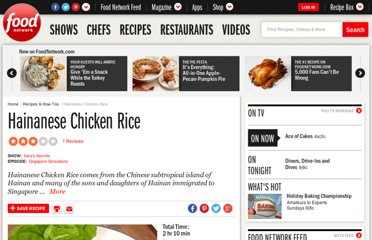 http://www.foodnetwork.com/recipes/saras-secrets/hainanese-chicken-rice-recipe/index.html