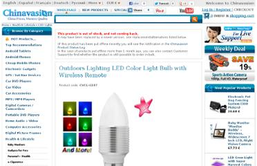 http://www.chinavasion.com/china/wholesale/Health_Lifestyle/LED_Lights/Waterproof_LED_Color_Light_Bulb_with_Wireless_Remote