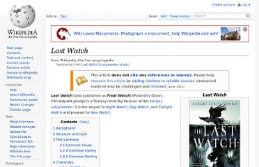 http://en.wikipedia.org/wiki/Last_Watch_(Lukyanenko_novel)