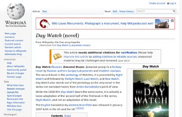 http://en.wikipedia.org/wiki/Day_Watch_(Lukyanenko_novel)