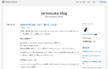 http://blog.jarinosuke.com/entry/20091018/1255834325