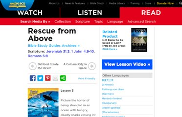http://www.amazingfacts.org/media-library/study-guide/e/4980/t/Rescue-from-Above.aspx