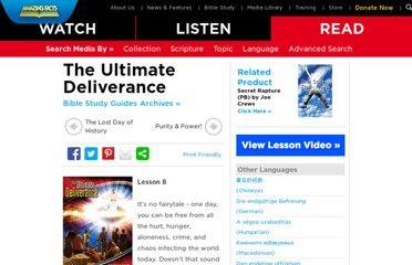 http://www.amazingfacts.org/media-library/study-guide/e/4985/t/The-Ultimate-Deliverance.aspx