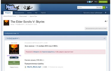 http://izhdv.ru/index.php?/topic/114-the-elder-scrolls-v-skyrim/#entry1712