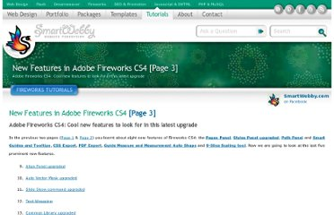 http://www.smartwebby.com/free_tutorials/adobe_fireworks_CS4_tutorials/new_features_FireworksCS4_page3.asp