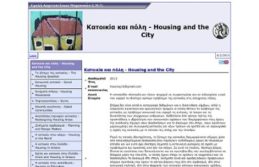 http://courses.arch.ntua.gr/housing.html