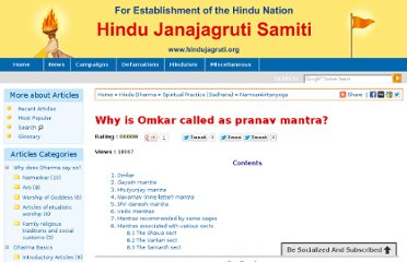 http://www.hindujagruti.org/hinduism/knowledge/article/why-is-omkar-called-as-pranav-mantra.html