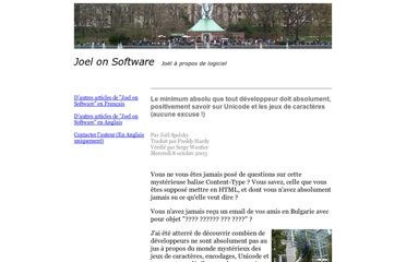 http://french.joelonsoftware.com/Articles/Unicode.html