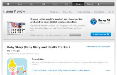 https://itunes.apple.com/us/app/baby-story-baby-diary-health/id410505073?mt=8