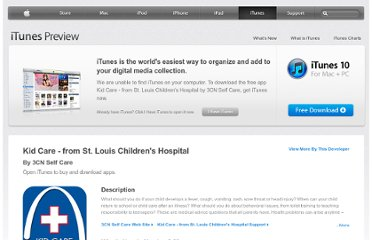 https://itunes.apple.com/us/app/kid-care-from-st.-louis-childrens/id377701960?mt=8