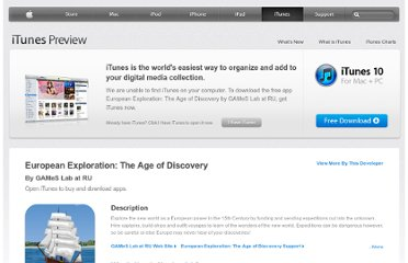 https://itunes.apple.com/us/app/european-exploration-age-discovery/id393625741?mt=8