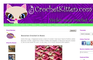 http://crochetkitten.blogspot.com/2012/09/bavarian-crochet-in-rows.html