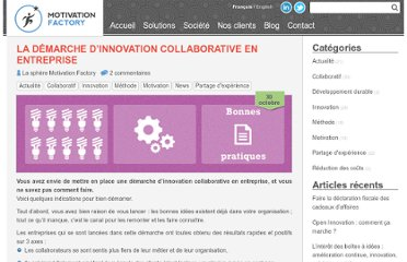 http://www.motivationfactory.com/blog/actualite/innovation-collaborative-en-entreprise