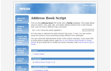 http://www.phpkobo.com/address_book.php