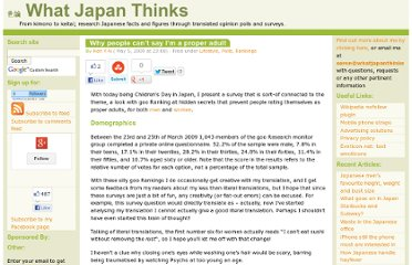 http://whatjapanthinks.com/2009/05/05/why-people-cant-say-im-a-proper-adult/