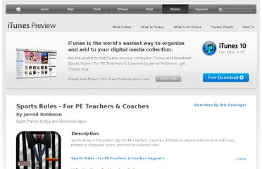 https://itunes.apple.com/us/app/sports-rules-for-pe-teachers/id466697769?mt=8