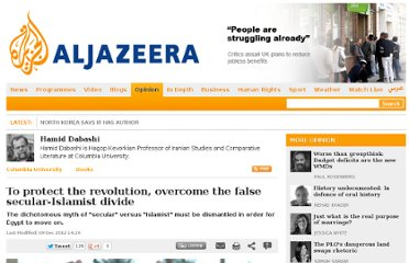 http://www.aljazeera.com/indepth/opinion/2012/12/2012128153845368495.html