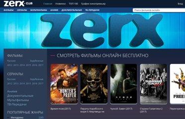 zerx.ru