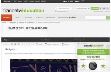 http://education.francetv.fr/dossier/islam-et-civilisation-arabo-musulmane-o1696/p/03labo/index