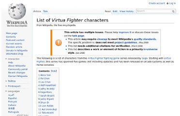 http://en.wikipedia.org/wiki/List_of_Virtua_Fighter_characters#Akira_Yuki