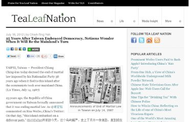 http://www.tealeafnation.com/2012/07/25-years-after-taiwan-embraced-democracy-netizens-wonder-when-it-will-be-the-mainlands-turn/