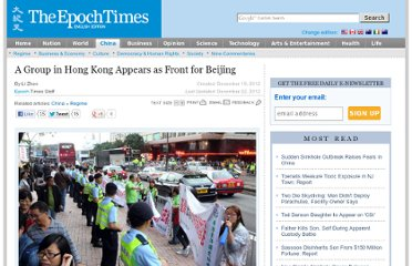http://www.theepochtimes.com/n2/china-news/a-group-in-hong-kong-appears-as-front-for-beijing-326660.html