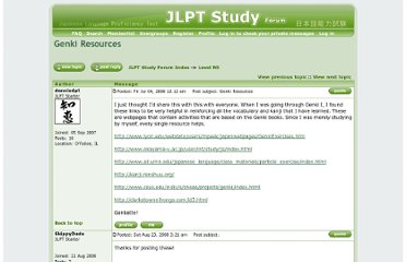 http://www.jlptstudy.com/forum/viewtopic.php?t=623