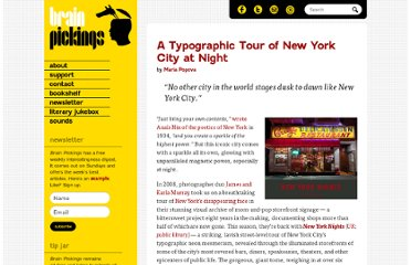 http://www.brainpickings.org/index.php/2013/01/04/new-york-nights-murray/