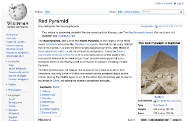 http://en.wikipedia.org/wiki/Red_Pyramid
