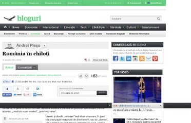 http://adevarul.ro/news/societate/romania-chiloti-1_50f3b3c356a0a6567e7dd4df/index.html