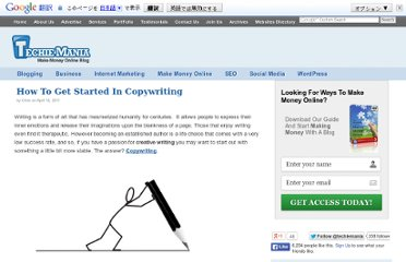 http://www.techiemania.com/how-to-get-started-in-copywriting.html