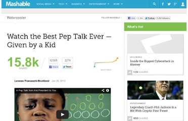 http://mashable.com/2013/01/26/kid-president-pep-talk/
