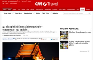 http://travel.cnn.com/bangkok/play/50-reasons-bangkok-thai-version-517508