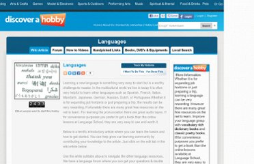 http://discoverahobby.com/learn/Languages