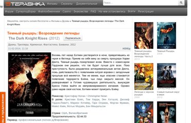http://online.stepashka.com/filmy/dramy/12293-temnyy-rycar-vozrozhdenie-legendy-the-dark-knight-rises-2012.html
