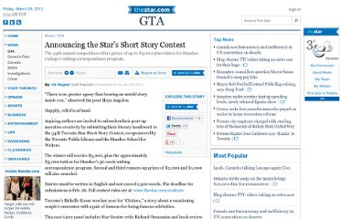 http://www.thestar.com/news/gta/2012/01/06/announcing_the_stars_short_story_contest.html