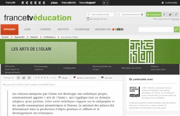 http://education.francetv.fr/dossier/les-arts-de-l-islam-o22856/p/index